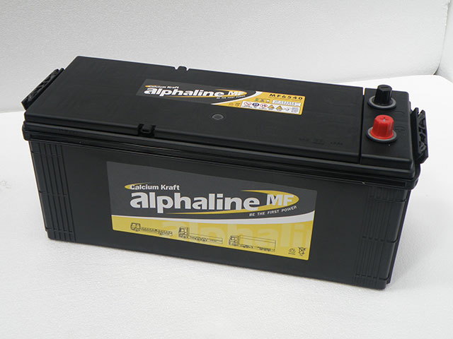 Alphaline akku - Gondoljuk át, hogy mikor és milyen terméket vásárolunk